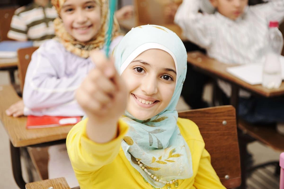 KG Schools in Ajman